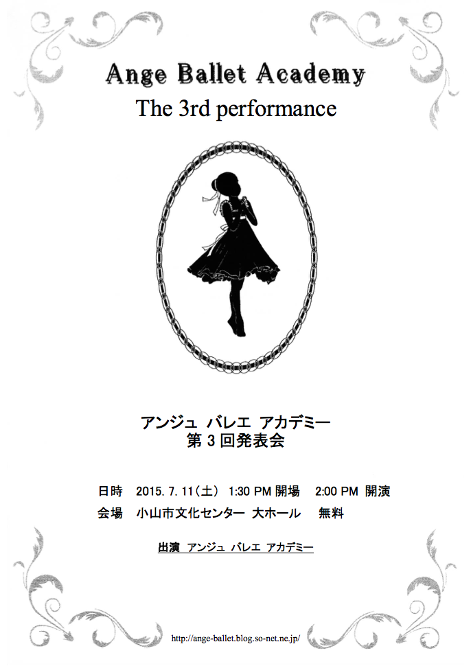 3rdPerformance.png