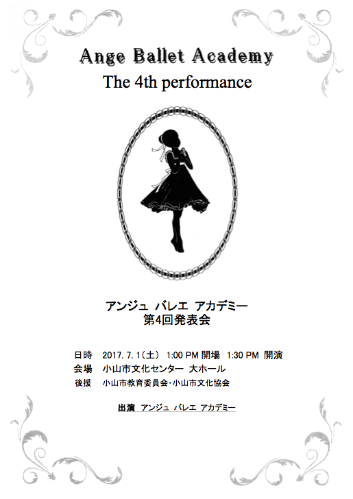4thPerformance.png